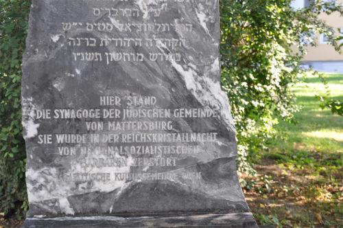 Gedenkstein | Foto: Monika Lehner (30.07.2017)